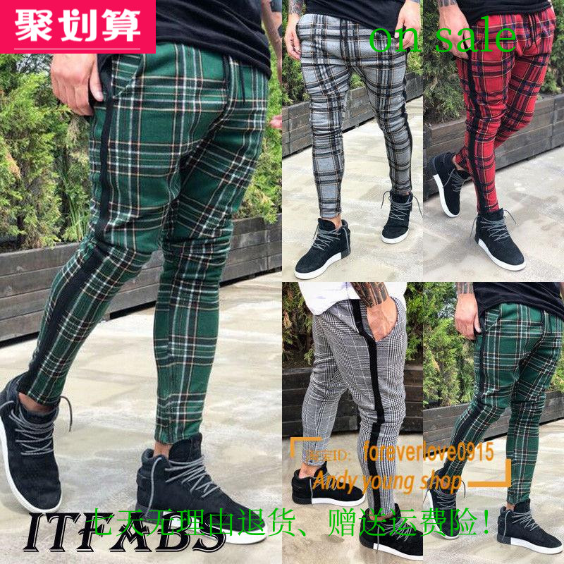 Men casual trousers plaid slim pants 格子休闲裤男 брюки