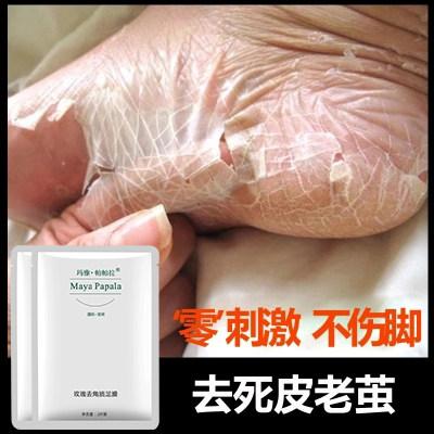 脱皮足膜脚膜去死皮老茧脚膜套美足嫩白保湿 脚部嫩脚后跟防干裂