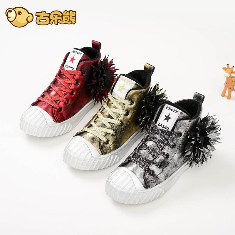 儿童运动鞋女童鞋秋冬季小女孩板鞋中大童高帮加绒二棉鞋休闲鞋子