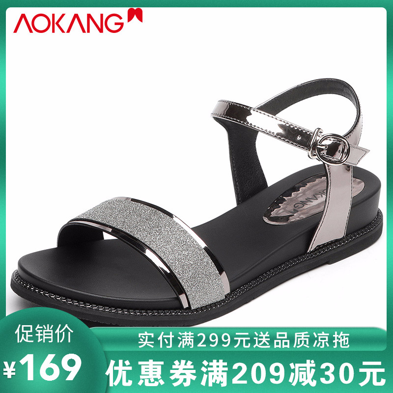 AOKANG women's shoes, flat sandals, fairyland style, 2020 new summer, all in one fashion, women's flat shoes with sandals