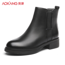 AOKANG shoes, winter boots, Martin boots, women's English, 2018 new boots, women's leather, Chelsea's boots.