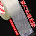 玻璃纤维胶带强力条纹透明单面纤维布胶带抗拉耐高温不留胶超强力KT板飞机模型固定冰箱重物打包装搬家封箱