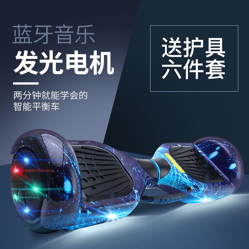 正品风尔特电动平衡车双轮儿童成人智能代步车两轮漂移车扭扭车