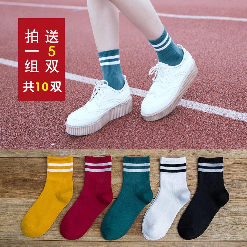 韩版条纹中筒ulzzang学院风堆堆袜
