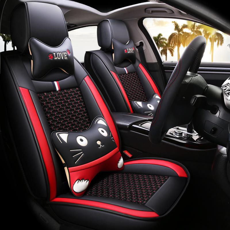 卡通汽车坐垫四季通用新款全包围座垫网红专用座椅套夏季冰丝座套