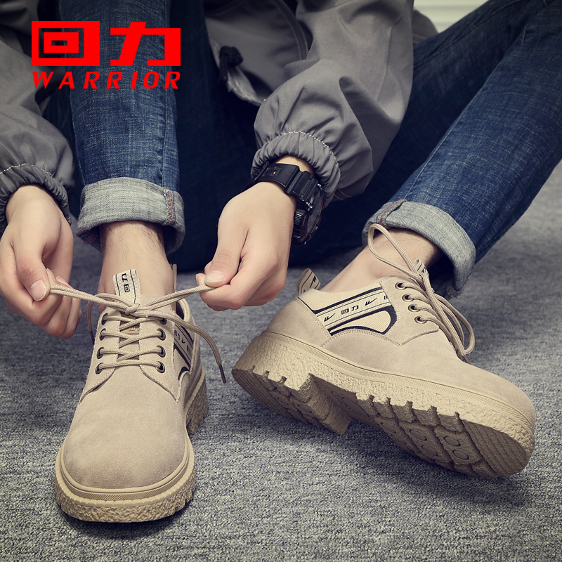 Huili mens shoes autumn and winter 2019 new leather low help tooling Korean Edition Martin boots British leisure desert shoes