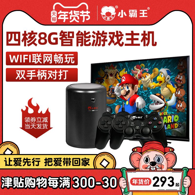 【热卖爆款】小霸王G60体感游戏机安卓智能4K高清电视家用游戏机MD怀旧款老式FC红白机街机GBA双人家庭顶盒机