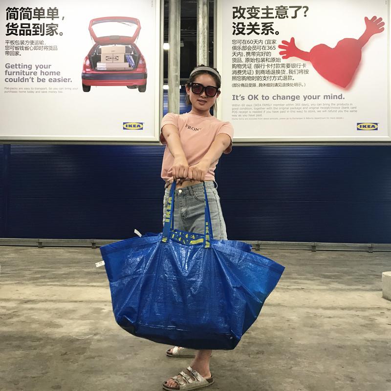 宜家弗拉塔手拎大号蓝色环保购物袋编织袋搬家袋子收纳行李储物袋