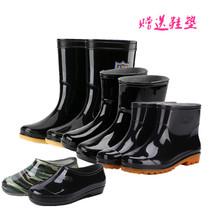 中筒雨鞋男短筒雨靴防滑防水胶鞋工作劳保鞋短靴水鞋保暖水靴男鞋