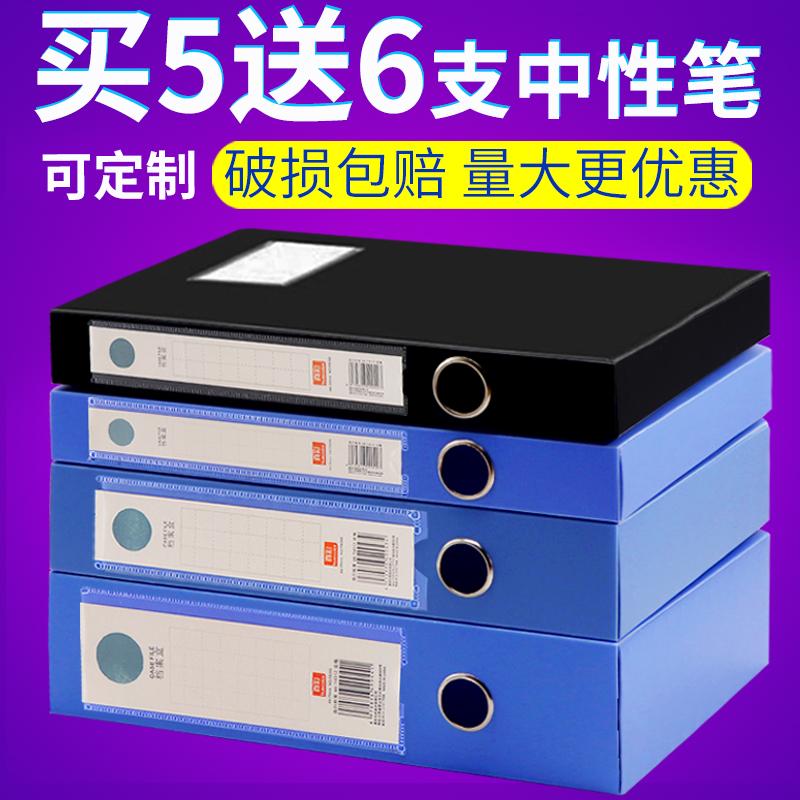 Файлы дело коробка пластик файл коробка A4 данные коробка крафт файл клип хранение основано на сертификат офис статьи оптовая торговля сделанный на заказ