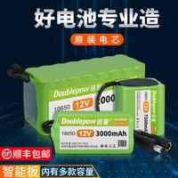 查看倍量12V伏锂电池组大容量氙气灯拉杆音箱太阳能路灯户外锂电瓶器价格