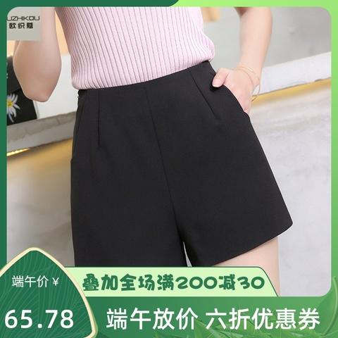 雪纺短裤女夏季新款女装学生阔腿a字裤休闲高腰西装短裙裤子