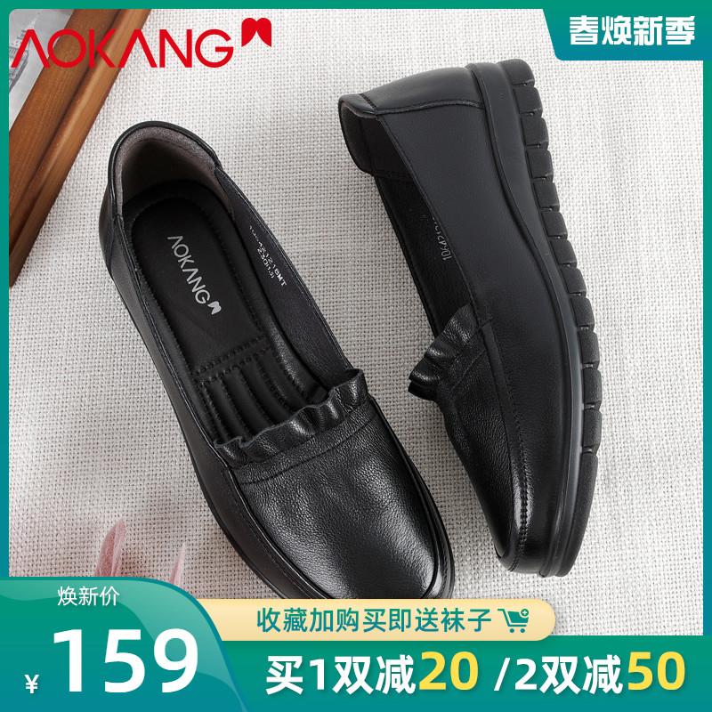 奥康女鞋真皮软底舒适妈妈鞋2021春秋新款平底皮鞋女中老年单鞋