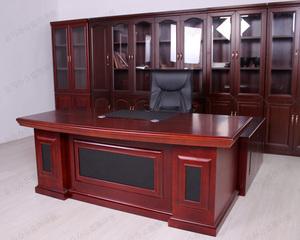 大班台老板桌办公桌...
