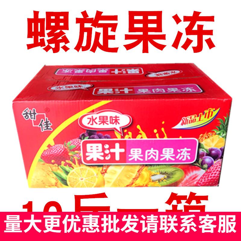 按摩甜佳果冻油压全身用加长螺纹果冻 推油螺旋一箱150个12-02新券