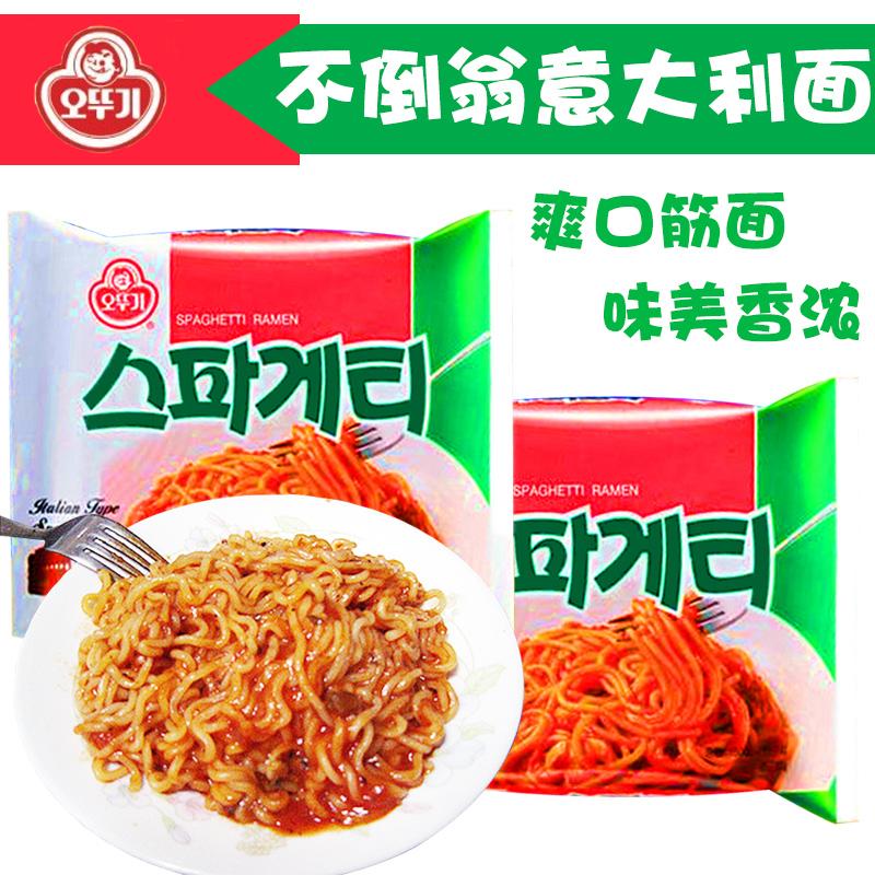 不倒翁意大利面韩国进口速食泡面煮面150g*5袋西红柿酱拌面包邮热销29件限时秒杀