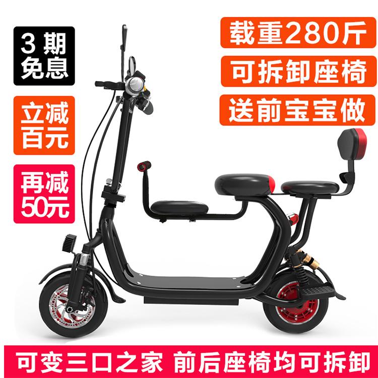 迪骏鸽迷你型电动车成人折叠亲子女男自行车代步车电动滑板踏板车