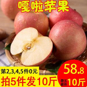 领30元券购买拍5发10斤】苹果水果新鲜陕西嘎啦脆甜10斤一整箱非冰糖心丑萍果