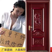 室內門套裝門家用臥室門鋼木門免漆烤漆賓館門房間門廚房門定做門