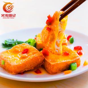 火龍田記臭豆腐生胚白色長沙正宗油炸臭乾地攤零食夜市商用半成品