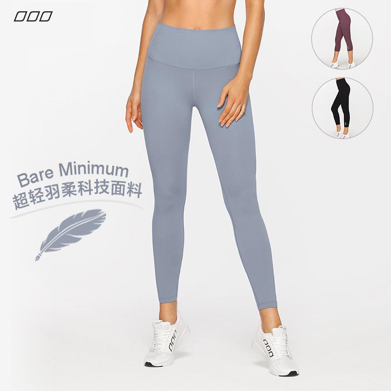 Lorna Jane 轻薄透气运动裤裸感高腰瑜伽裤女 BARE MINIMUM