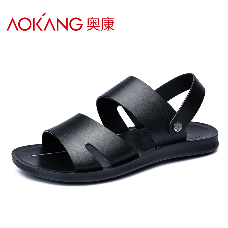 Aokang men's sandals 2021 summer new Korean leather sandals men's casual shoes beach shoes slippers soft bottom tide