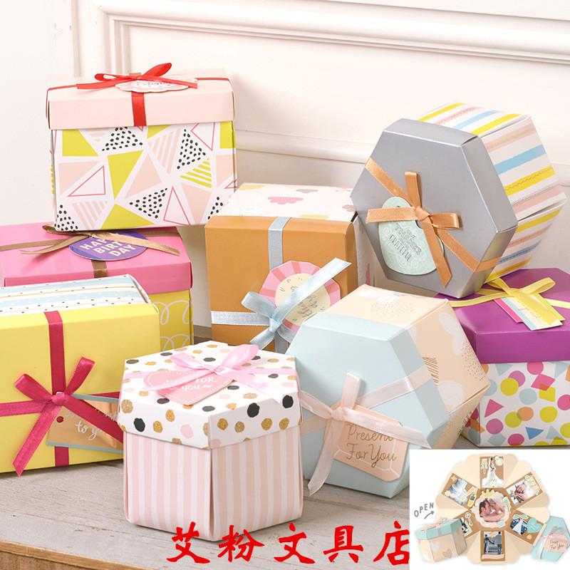 爆炸盒子制作diy手工相册创意七夕节生日礼物情侣相册盒子材料包