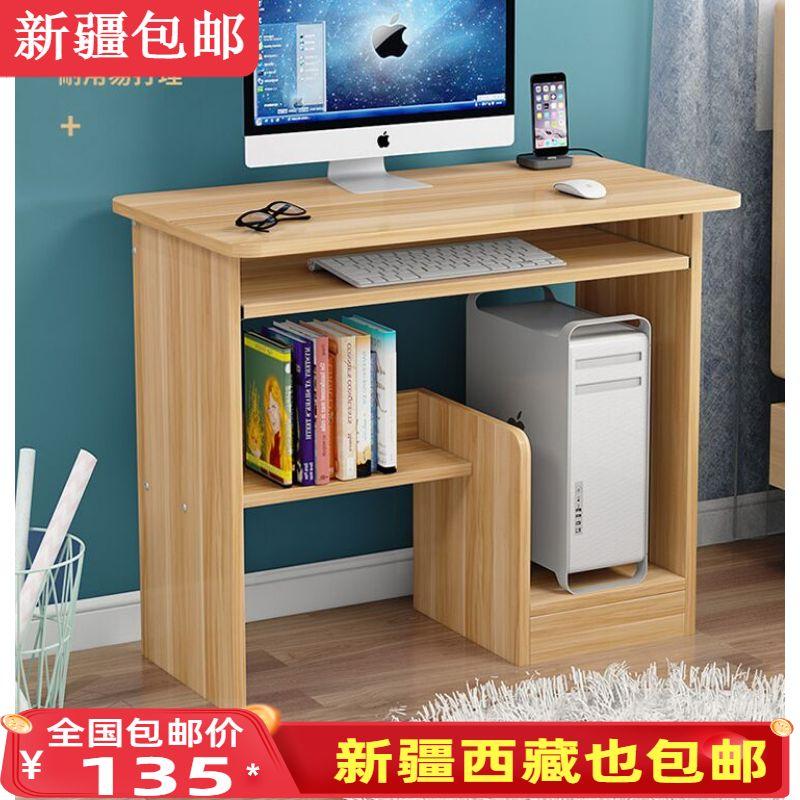 新疆包邮简易台式电脑桌办公桌家用学习桌笔记本电脑桌创意写字台