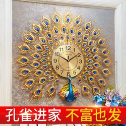 孔雀钟表挂钟客厅家用时尚创意个性简约静音北欧轻奢装饰时钟挂墙