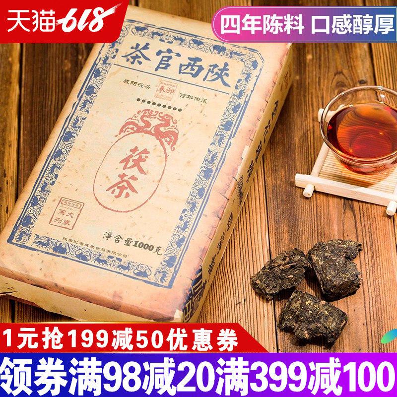 秦御茯茶黑茶砖茶泾阳伏茶茯茶陕西茯茶泾阳茯砖茶 金花1kg