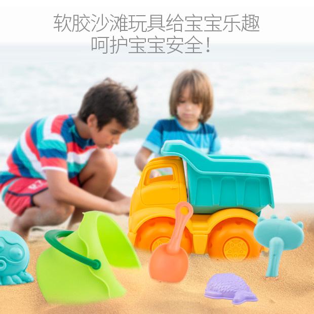 热销20件手慢无宝宝沙滩铲子和桶玩沙子车洗澡玩具
