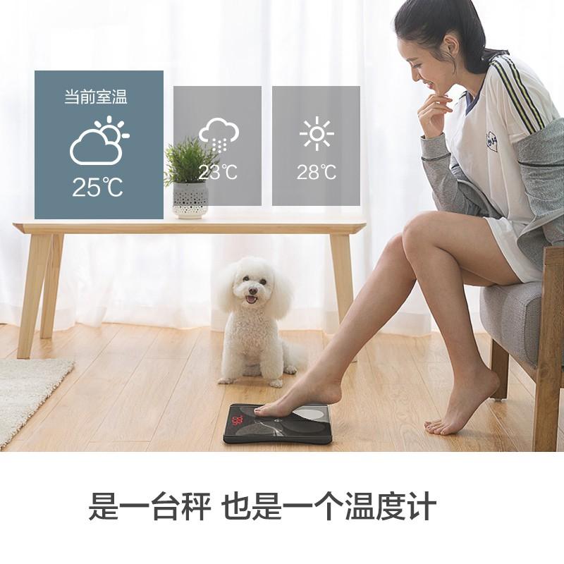 香山家用精准智能健康充电电子秤