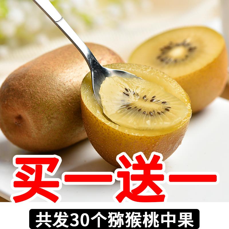 【帝一网每日特价】2017-11-10