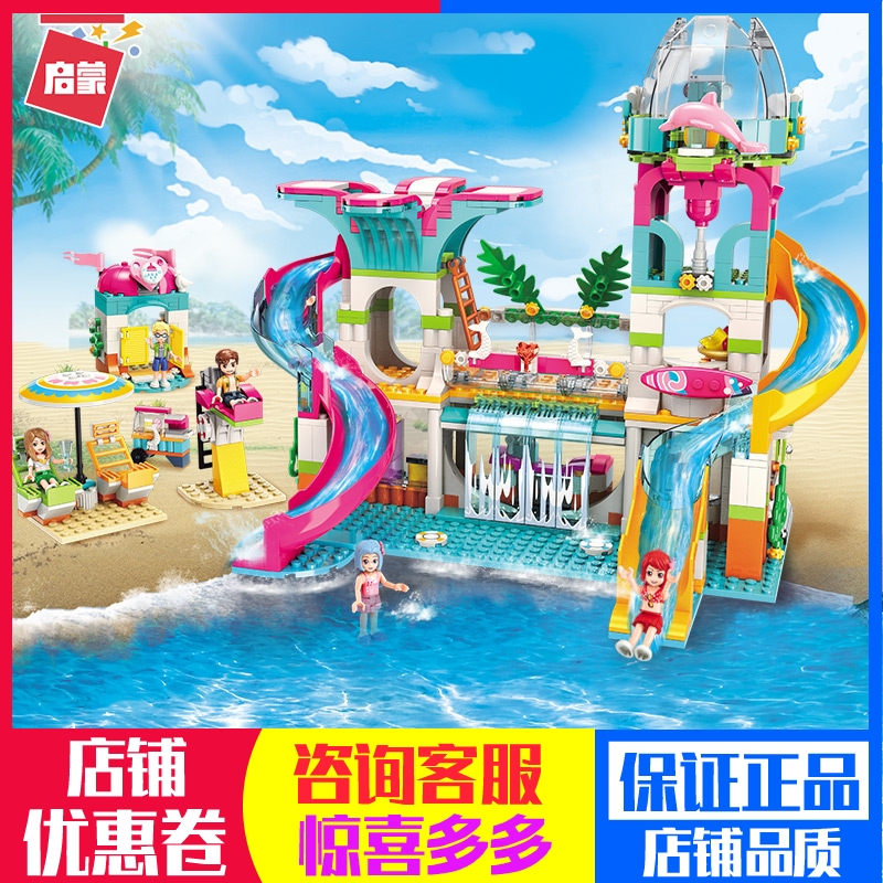Enlightenment building blocks compatible LEGO Shirley series 2021 girls and children puzzle assembly model toys 2022