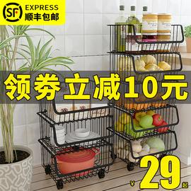 厨房蔬菜架子置物架收纳筐多功能放菜篮子落地式多层用品水果蔬菜图片