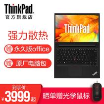 0ECD14英寸联想笔记本学生电脑轻薄便携商务办公官方旗舰店ThinkPadE4950PCD正常发货
