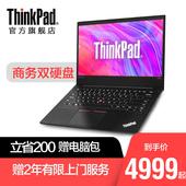 2XCD英特尔酷睿i5 笔记本 14英寸联想笔记本电脑商务办公轻薄便携官方旗舰店2019款 E490 ThinkPad 2UCD