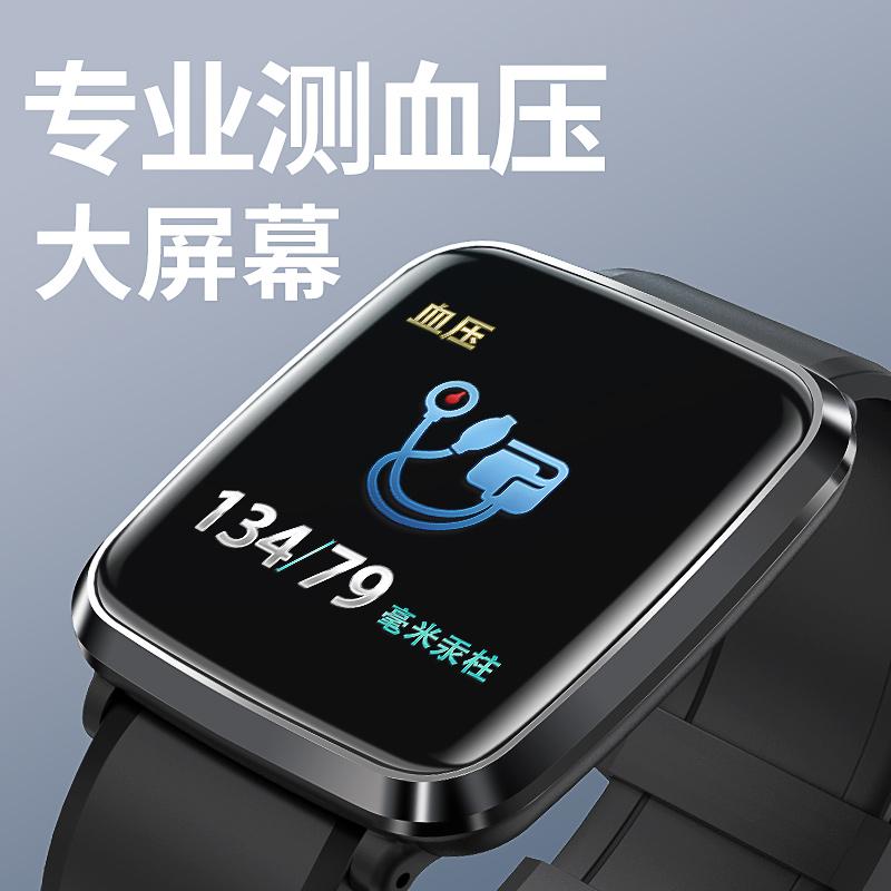 戴图运动手环男智能监测心率血压测高器精度健康手表女心电图量检仪电子多功能老人心脏适用苹果华为小米手机