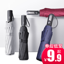 网红太阳伞ins女晴雨两用森系复古简约黑色遮阳伞折叠S全自动雨伞