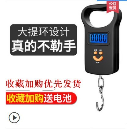Baking hanging scale scale scale portable electronic scale tourist household commercial travel Pocket Mini tension kitchen spring scale