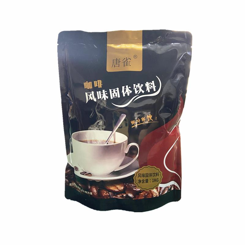 Tangque instant coffee powder milk tea powder three in one juice powder beverage milk tea shop raw material 1000g