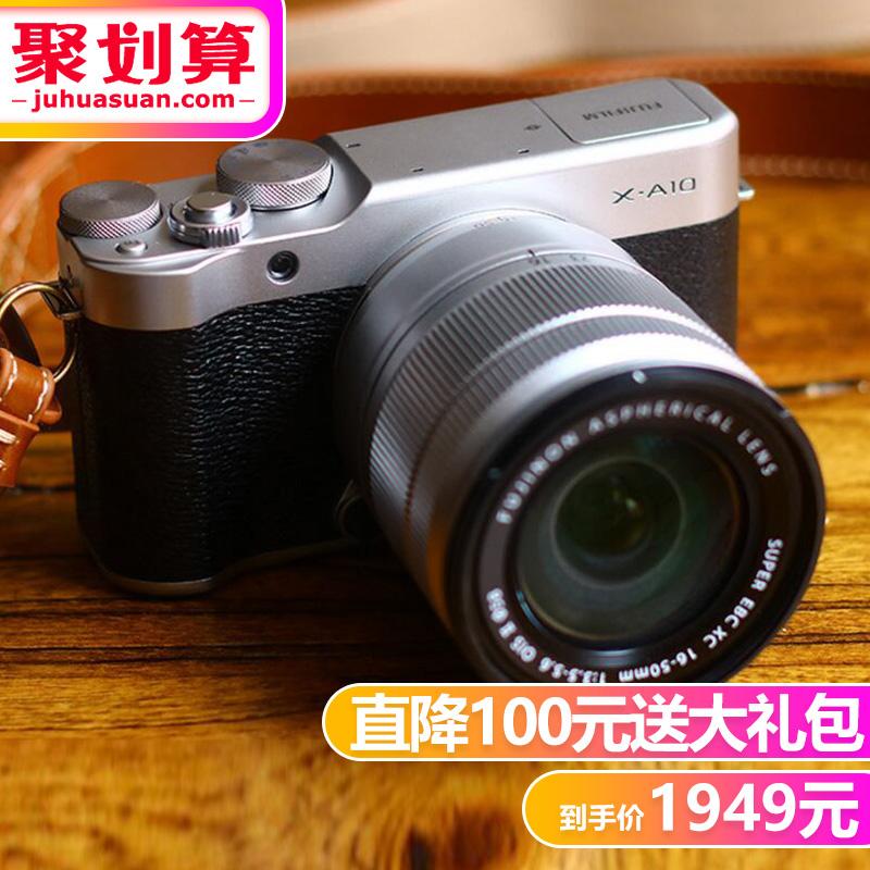 富士X-A10套机单电xa10 复古微单相机 数码高清旅游 相机单反机 家用自拍入门级 wifi富士照相机国行原装正品