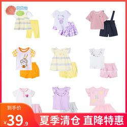 贝贝怡婴儿短袖套装男女童夏装宝宝T恤短裤七分裤洋气薄两件套潮