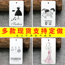 Spot tag custom Label clothing tag custom logo card design male and female childrens clothing listed printing trademark