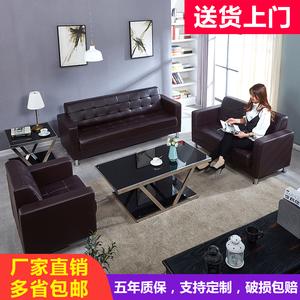 办公室沙发茶几组合现代简约店铺商务接待会客三人位仿真皮质家具
