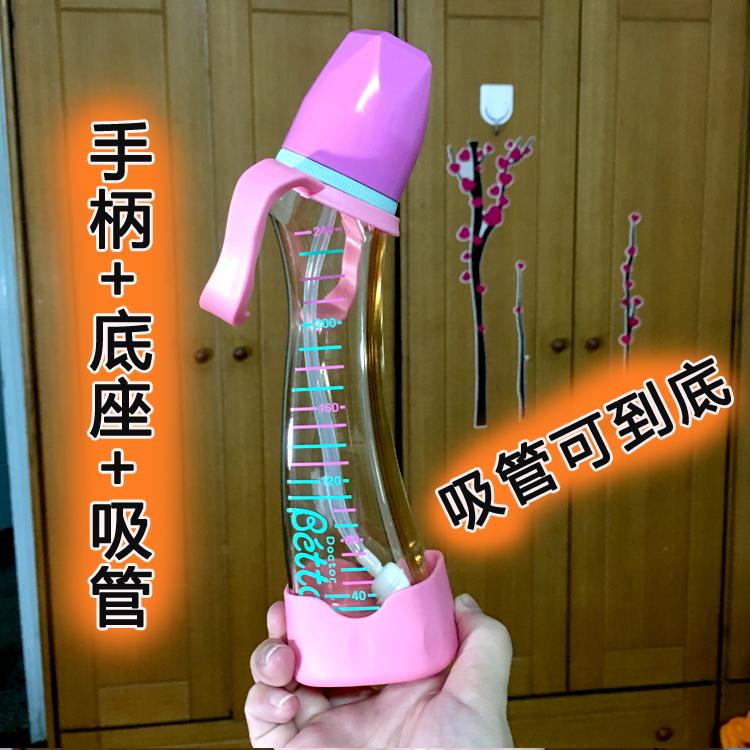 Ручки для бутылочек Артикул 557801986393