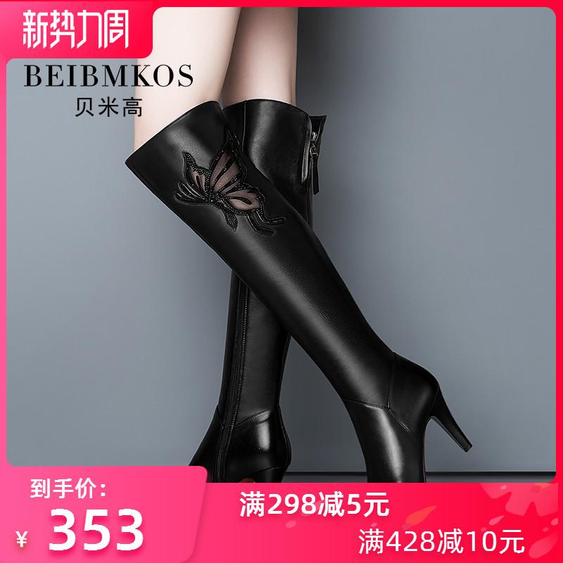 秋冬新款过膝长靴真皮靴子防水台厚底骑士靴女高筒靴细高跟长筒靴
