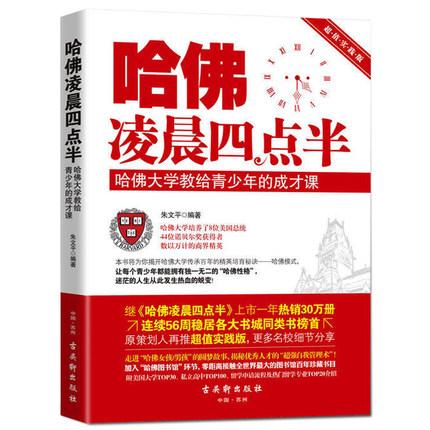 【18.02.24白菜价】福利,淘宝天猫白菜特价商品汇