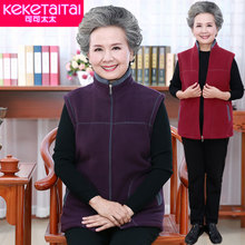 Grandma's autumn jacket, fluffy waistcoat, women's middle-aged and old women's wear, mother's horse jacket, fluffy jacket and warm shoulder old people