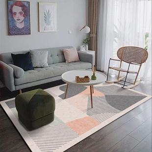 土耳其北欧简约地毯客厅卧室床边黄金民族印花可水洗日式 地垫薄款
